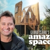 Channel 4 is yet to renew George Clarke`s Amazing Spaces for series 8