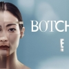 E! is yet to renew Botched for Season 4