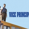 HBO officially renewed Vice Principals for season 2 to premiere in 2017