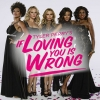 OWN scheduled If Loving You Is Wrong season 4 premiere date